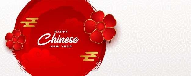 Happy chinese new year panoramic banner