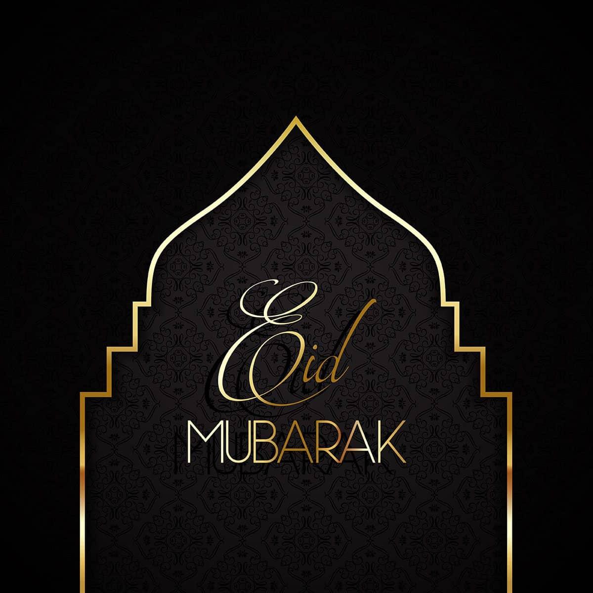 Stylish Eid mubarak background